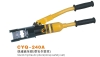 hydraulic crimping tool CYQ-240A
