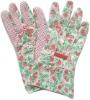 """ladies' garden gloves, 9.5"""""""