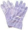 ladies' safty garden gloves