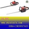 leaf trimmer (CX-HTD230A)