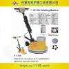 marble polishing machine XY-88K