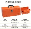 metal hold-all tool cabinet tool case; tool chest; tool compartment; tool kit; tool-box; work-box; carrying case; kit; tote-box