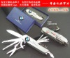 multifunction gift sword with paper box
