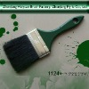 paint brush no.1124