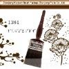 paint brush no.1384