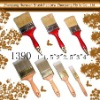 paint brush no.1390