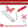 paint roller brush 2062
