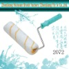 paint roller brush 2072