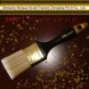painting brush no.0900-1