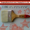 painting brush no.1196