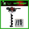 post pole auger digger earth drill for fence soil