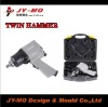 prcision torque wrench air hammer,twin hammer in china