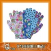 printed nylon dotted garden gloves--cute printing