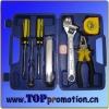 promotion tool set 19113543