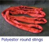 red lifting round slings for 5t