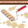 roller brush 2078