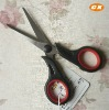 rubber handle scissor