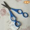 school scissor