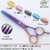 scissors CF6030R