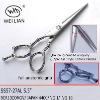 scissors SS-55AL
