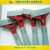 scraper knife XY-C10