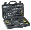 screwdriver&bit socket set (kl-07129)