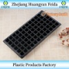 seed tray, planting tray, breeding tray