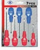 single color handle screwdriver set