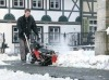 snow sweeper snow cleaning machine (CY865-SP) with snow shovel