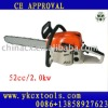 tool and equipment(52cc)