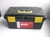 tool kit G-559-18