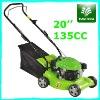 toro rotary push lawn mower