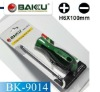 wholesale price for BK-9014 H6*100mm(+ - )2 in 1 screwdriver set