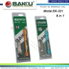 wholesale prices for Screwdriver Set BK-312