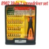 30-in-1 Electronic Screwdriver Set 8902