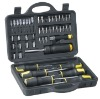 screwdriver&bit socket set (kl-07129)